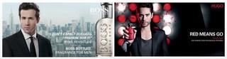 Безплатни мостри на парфюм HUGO